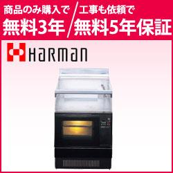 【3年保証0円/工事もご依頼で5年】*ハーマン*LR9314CA ビルトインガスオーブン ブラックタイプ