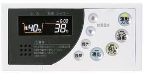 [306]*日立ハウステック*FR-407VP 浴室リモコン[インターホン機能付]