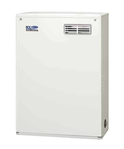 かしこく省エネスマートに節水。 *コロナ*UIB-NX46HR[MD] 石油給湯器 給湯専用タイプ 屋外設置型 前面排気 シンプルリモコン付属タイプ NX-Hシリーズ 高圧力型貯湯式【送料・代引無料】
