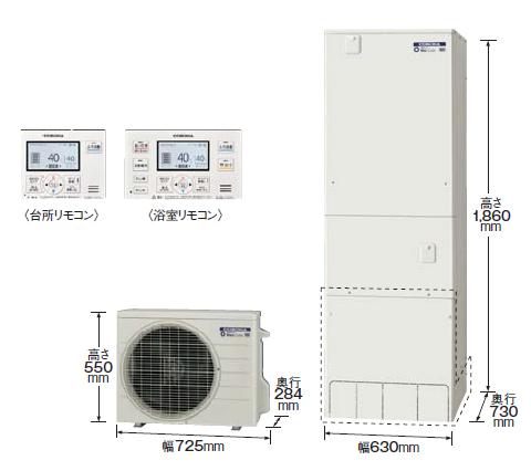 *コロナ*CHP-A32AX1 ネオキュートフルオート 一般地 320L ボイスリモコンセット付【メーカー直送送料無料】