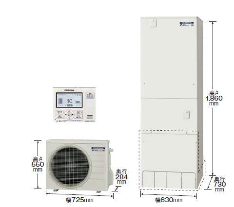 *コロナ*CHP-A32NX1 ネオキュート 給湯専用 一般地 320L 台所リモコン付【メーカー直送送料無料】