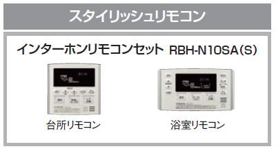 *コロナ*UWH-18113SA1U 電気温水器 オートタイプ 185L[1~2人用] 排水パイプステンレス仕様 [受注生産品]【メーカー直送無料】