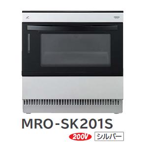 *日立*MRO-SK201S ビルトイン電気オーブンレンジ シルバー 単相200V