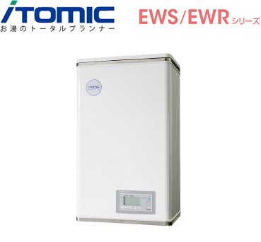 *イトミック* EWR45BNN230A0 EWRシリーズ 45L 開放式電気給湯器 小型電気温水器 単相200V 3.0kW【送料・代引無料】
