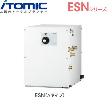 *イトミック* ESN20ARN111B0 ESNシリーズ 密閉式電気給湯器 20L 通常タイプ 操作部A 小型電気温水器 貯湯式 単相100V 1.1kW【送料・代引無料】