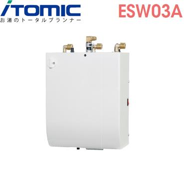 *イトミック* ESW03ATX206B0 ESW03Aシリーズ 密閉式電気給湯器 約3L 小型電気温水器 貯湯式 単相200V 0.6kW【送料・代引無料】