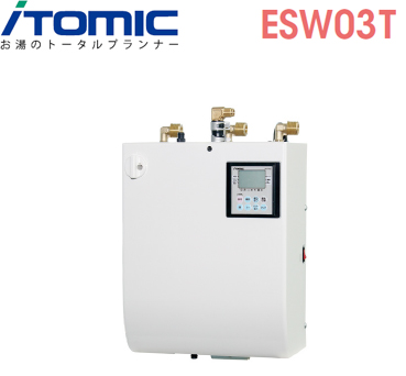 *イトミック* ESW03TTX206B0 ESW03Aシリーズ タイマー付 密閉式電気給湯器 約3L 小型電気温水器 貯湯式 単相200V 0.6kW【送料・代引無料】