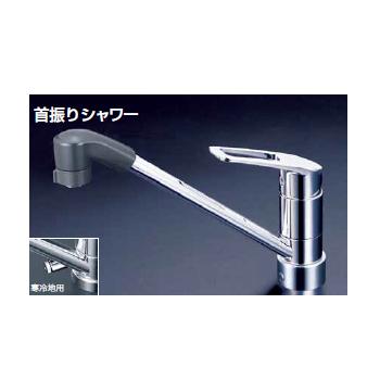 *KVK水栓金具*キッチン水栓 KM5211JTF/KM5211ZJTF 流し台用シングルレバー式シャワー付混合栓 首振りシャワー 上施工シリーズ【送料無料/代引不可】