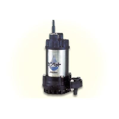 *川本ポンプ/kawamoto*WUP3-325[326]-0.15SG 排水水中ポンプ カワペット WUP3-G形 0.15kW[単相100V] 非自動型【送料無料】