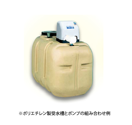 *川本ポンプ/kawamoto*NFK750K 100Lポリエチレン受水槽付[受水槽+ポンプ] 三相200V 750W 単独方式 カワエースシリーズ【メーカー直送送料無料】