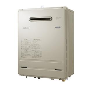 【5年保証付】*パロマ*FH-E207AWL BRIGHTS ガスふろ給湯器 設置フリー屋外壁掛型[オート]20号 凍結予防機能付き