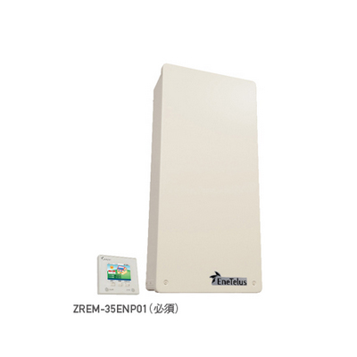 〈メーカー直送送料無料〉*田淵電機* EPC-S99MP5-L 太陽光発電用 パワーコンディショナ 単相9.9kW[出力制御対応] リモコン別売