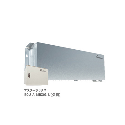 〈メーカー直送送料無料〉*田淵電機* EPU-C-T250P8-FPL 太陽光発電用 パワーコンディショナ 三相25kW[出力制御対応] 高圧連系・メガワットシステムに