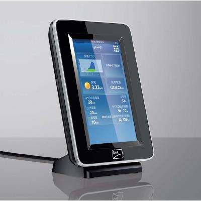 〈メーカー直送送料無料〉*SMA*SUNNY VIEW VIEW-10-JP 家庭用太陽光発電システムモニター