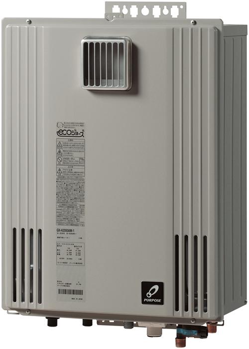 *パーパス[高木産業]*GX-H2000ZW-1 ガスふろ給湯器 設置フリー屋外壁掛型 [フルオート] 20号【送料・代引無料】