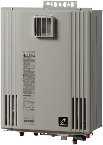 *パーパス[高木産業]*GX-H1600AW-1 ガスふろ給湯器 設置フリー屋外壁掛型 [オート] 16号【送料・代引無料】