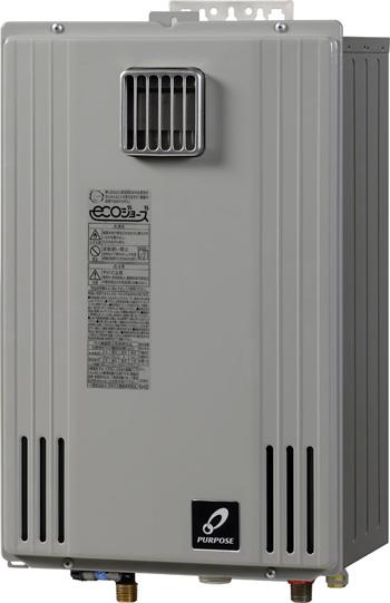 *パーパス[高木産業]*GS-H2000W-1 ガス給湯器 屋外壁掛型 [給湯専用] オートストップ対応 20号【送料・代引無料】
