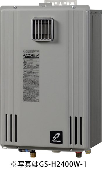 *パーパス[高木産業]*GS-H2401T-1/-2 ガス給湯器 扉内設置型 [給湯専用] オートストップ対応 24号【送料・代引無料】