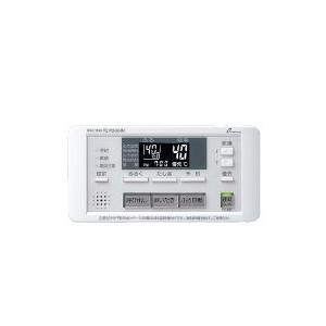 *パーパス[高木産業]*FC-660A-W 専用浴室リモコン [GN-A2000AE-1専用]
