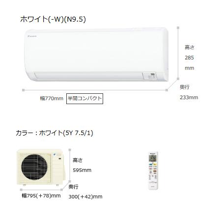 【送料・代引無料】*ダイキン*S28UTKXP-W エアコン KXシリーズ 暖房 9~11畳/冷房 8~12畳