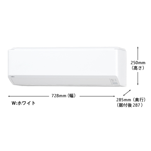 【送料・代引無料】*富士通ゼネラル/Fujitsu General*AS-C56G2 エアコン ノクリアCシリーズ 冷房 15~23畳 暖房15~18畳