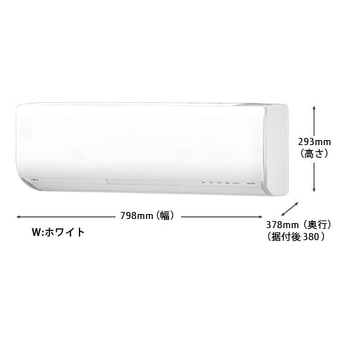 【送料・代引無料】*富士通ゼネラル/Fujitsu General*AS-Z80G2 エアコン ノクリアZシリーズ 冷房 22~33畳 暖房21~26畳