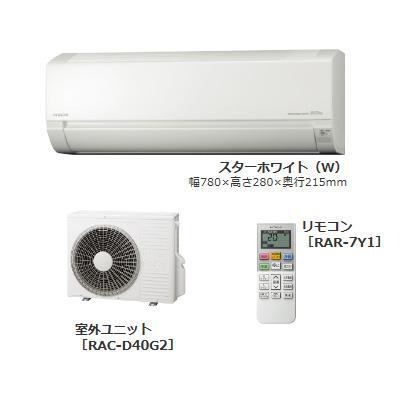 *日立*RAS-D40G2[W] エアコン 白くまくん Dシリーズ 冷房11~17畳/暖房11~14畳【送料・代引無料】
