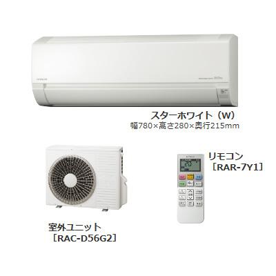 *日立*RAS-D56G2[W] エアコン 白くまくん Dシリーズ 冷房15~23畳/暖房15~18畳【送料・代引無料】