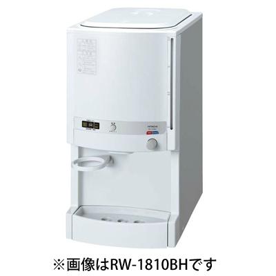 *日立*RW-1210BH タンク容量12L 冷水・温水兼用 貯水式卓上型 ウォータークーラー【送料無料】