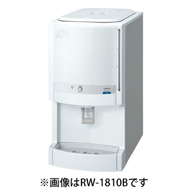 *日立*RW-1211B タンク容量12L 冷水専用 貯水式卓上型 ウォータークーラー【送料無料】