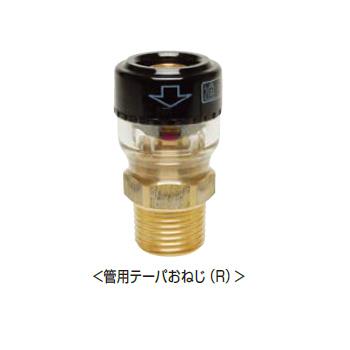*SEKISUI/積水化学工業*12個セット KHOA162 エスロカチット オスネジアダプター 管用テーパおねじR 呼び径 16xR3/4〈送料無料〉