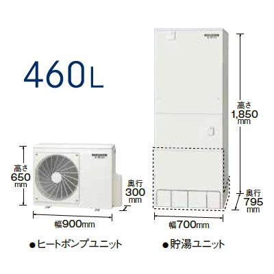 *コロナ*CHP-E46AX5 エコキュート ハイグレードタイプ 高圧パワフル給湯 フルオート 一般地 460L リモコン・脚部カバー別売[CHP-E46AX4後継品]〈メーカー直送送料無料〉