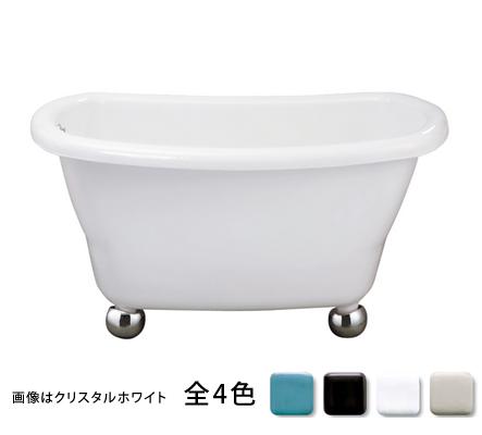 *DAIWA/大和重工*H-125[MAB/BL/CW/MGY] 265L 幅125cm 翡翠シリーズ いものホーロー浴槽〈メーカー直送送料無料〉