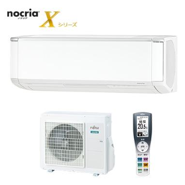 【送料・代引無料】*富士通ゼネラル/Fujitsu General*AS-X80H2 エアコン ノクリアXシリーズ 冷房 22~33畳 暖房21~26畳