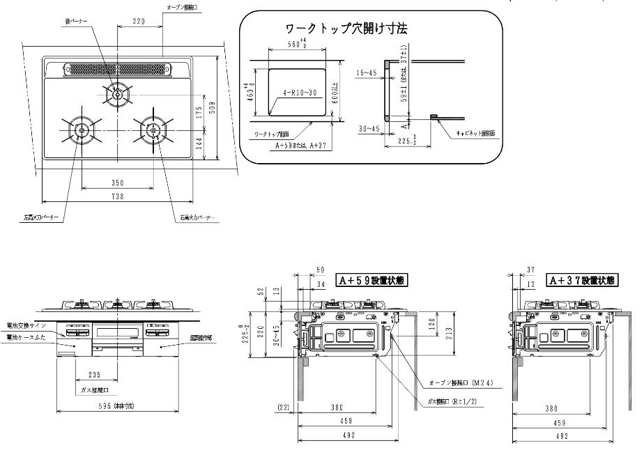 *ハーマン*DW32Q7WTSSV ファミ ガスビルトインコンロ 75cm ガラストップ ダブル高火力 ダブルとろ火 水無両面焼〈送料・代引手数料無料〉