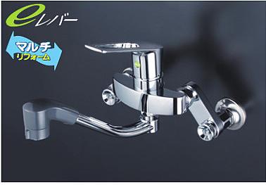 *KVK水栓金具* KM5000TFHAEC キッチン用 シングルレバー式シャワー付混合栓 eレバー〈送料無料/代引不可〉