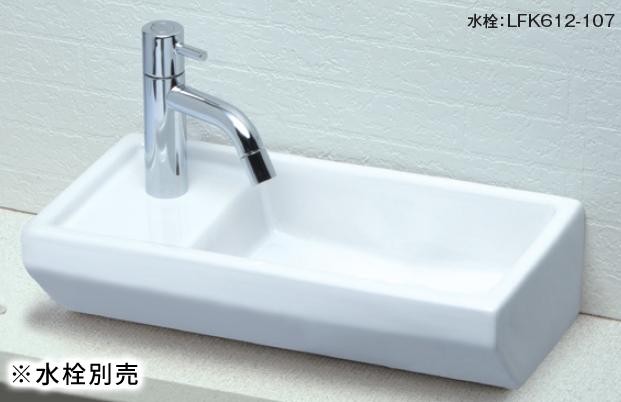 *KVK* KV435L 手洗器 ピュアホワイト 水栓別売〈送料・代引無料〉