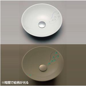*KVK* KV02A せせらぎ/プレーン フローライト Flow Light 蓄光顔料使用 美術工芸手洗鉢 陶器製 手洗器 水栓別売〈送料無料/代引不可〉