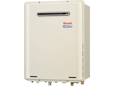 *リンナイ*RUF-K205SAW[A] 20号 ガスふろ給湯器 エコジョーズ オート 屋外壁掛設置型〈送料・代引無料〉