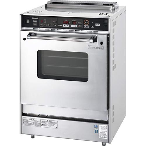 *リンナイ/Rinnai*RCK-S20AS4 涼厨仕様 業務用ガスオーブン ガス高速オーブン 庫内有効容量52L [RCK-S20AS3の後継品]〈代引・後払不可〉