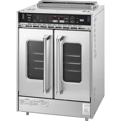 *リンナイ/Rinnai*RCK-20BS4 業務用ガスオーブン ガス高速オーブン 庫内有効容量52L 観音扉ドア [RCK-20BS3の後継品]〈代引・後払不可〉