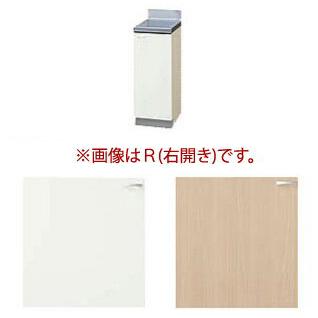 *クリナップ*C[1S/4N]-30C〈R/L〉調理台 間口30cm クリンプレティ〈メーカー直送送料無料〉