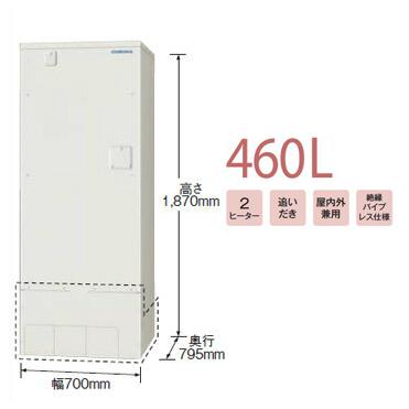 *コロナ*UWH-46X1A2U 電気温水器 追いだきフルオートタイプ 460L[3~5人用] 排水パイプステンレス仕様【送料無料】