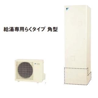 *ダイキン*EQN37TV エコキュート 給湯専用らくタイプ 角型 370L[主に3~5人用]【メーカー直送送料無料】