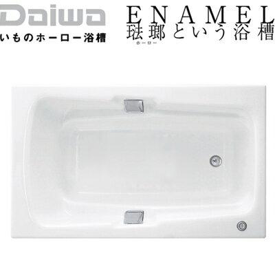 *DAIWA/大和重工*DJS1500[L/R][CW/LW/MP/MBR] 330L 幅154cm DJシリーズ いものホーロー浴槽〈メーカー直送送料無料〉