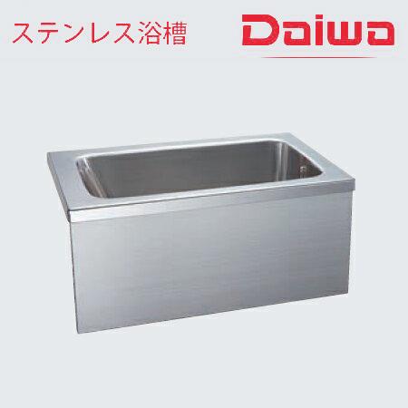 *DAIWA/大和重工*SBW-1101L[L/R] 240L 幅1095mm 据置式 ステンレス浴槽 BL認定品〈メーカー直送送料有料〉