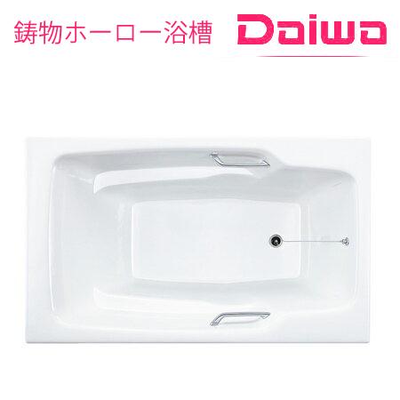 *DAIWA/大和重工*R-130[MB/PG/LW/MP/MBR/CW/MGY/DB/PB/MBE/RP] 285L 長さ130cm 瑠璃シリーズ いものホーロー浴槽〈法人宛のみ/メーカー直送送料無料〉