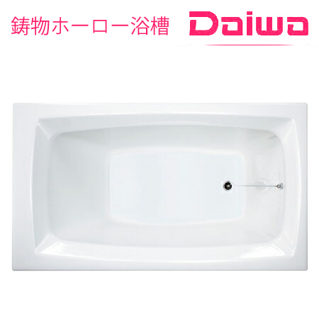 *DAIWA/大和重工*TB-140[GB/MG/LW/MP/MBR/MGY/MB/CW/MBE] 310L 長さ140cm TBシリーズ いものホーロー浴槽〈メーカー直送送料無料〉