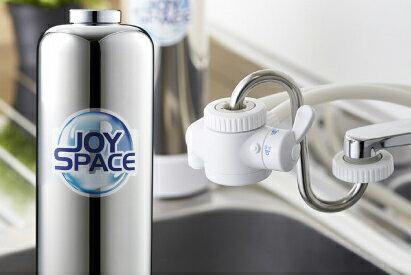 〈送料無料〉*アクアリード* ジョイスペース[JOY SPACE] 最新型長寿命浄水器 家庭用蛇口取付型浄水器 カートリッジ寿命10年