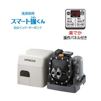 *日立*CM-P600X 浅深両用自動ブラダ式ポンプ 出力600W [単相100V]【送料無料】